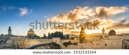 Al-Aqsa Mosque - Jerusalem - Dome of the Rock  Royalty-Free Stock Photo #1932143264