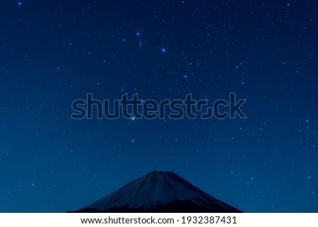 Scorpio on the top of Mt. Fuji