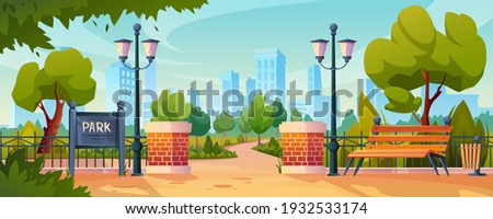 Entrance to city park, green trees and street lamps, skyscrapers on background. Vector urban garden with flower beds, wooden benches seat, summer or spring scenery. Hedge of bricks, seats, blue sky Royalty-Free Stock Photo #1932533174