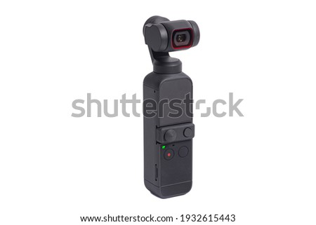 Action Camera isolated on white background.