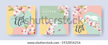 Happy Easter Set of banners, greeting cards, posters, holiday covers. Trendy design with typography, spring apple flowers, dots, eggs and bunny in pastel colors. Modern art minimalist style. Royalty-Free Stock Photo #1932856256