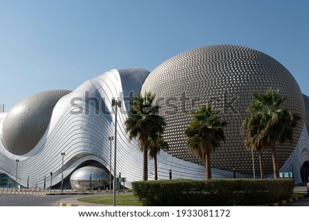 Avenue Mall Biggest shopping mall in Kuwait  Royalty-Free Stock Photo #1933081172