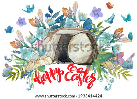 """Easter watercolor card: cave of Jesus Christ, floral wreath with butterflies, birds and rabbits, lettering """"Happy Easter"""". Easter print, decor, Christian Sunday, Holy Sepulcher, children's Easter"""