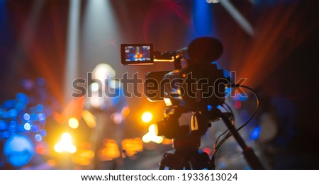stream at a concert in a hall without spectators during a pandemic Royalty-Free Stock Photo #1933613024