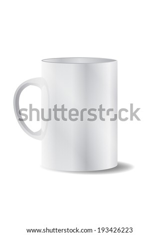 simple gray cup with shade. vector illustration #193426223