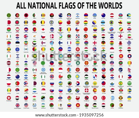 All national flags of the world . Circle concave button design . Elements vector . Royalty-Free Stock Photo #1935097256