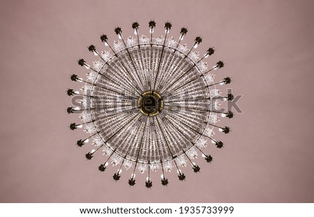 Photo of beautiful luxury round chandelier