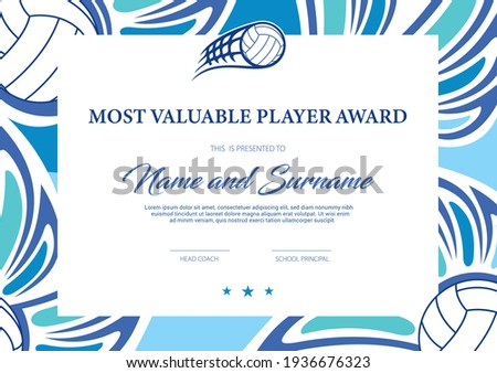 Certificate for volleyball most valuable player award, tournament participation diploma vector template. Sport club achievement border design with ball. School league or beach volleyball competition