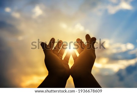 Human hands open palm up worship. Eucharist Therapy Bless God Helping Repent Catholic Easter Lent Mind Pray. Christian Religion concept background. fighting and victory for god Royalty-Free Stock Photo #1936678609