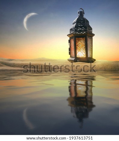 Ornamental Arabic lantern with burning candle glowing on sand. Festive greeting card, invitation for Muslim holy month Ramadan Kareem. Royalty-Free Stock Photo #1937613751