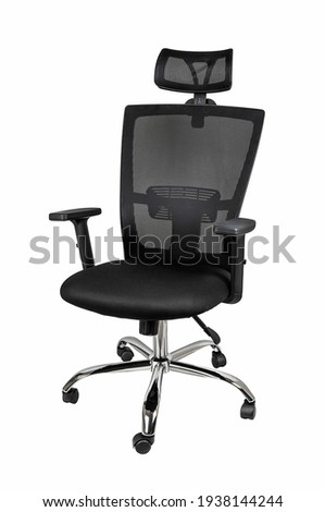 Mesh ergonomic office chair isolated on white background. Modern comfortable armchair with adjustable headrest and armrests, lumbar support and tilt mechanism with rocking function. Front view. Royalty-Free Stock Photo #1938144244