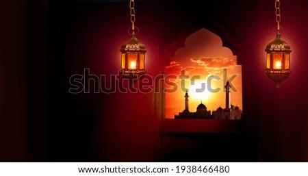 Islamic Greeting Cards for Muslim Holidays. Ramadan Kareem background.Eid Mubarak, greeting background with lantern.Mosque window  Royalty-Free Stock Photo #1938466480