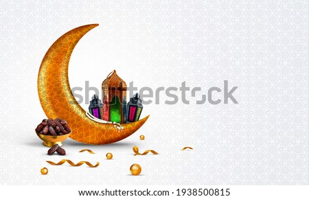 Ramadan and Eid concept light Golden color new background photo with dates and arabic traditional lantern Light Lamp,  Royalty-Free Stock Photo #1938500815