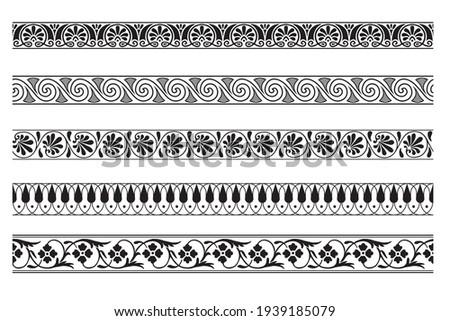 Set of decorative seamless ornamental border - Vector modular Royalty-Free Stock Photo #1939185079