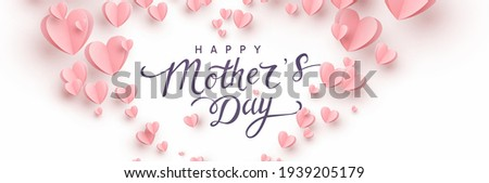 Mother's day greeting card. Vector banner with 3d flying pink paper hearts. Symbols of love and handwriting lettering text on white background Royalty-Free Stock Photo #1939205179