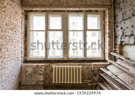 Dismantling in the old apartment before new renovation, construction concept Royalty-Free Stock Photo #1939229974