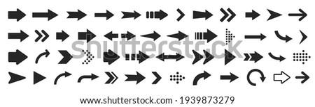 Arrow icon. Mega set of vector arrows Royalty-Free Stock Photo #1939873279