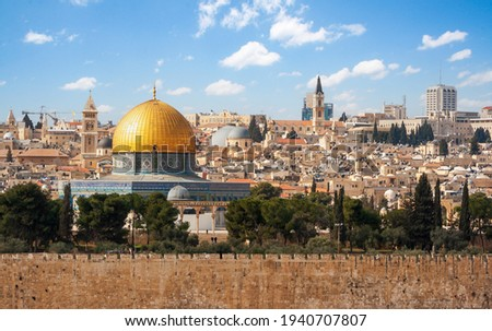 View on Jerusalem and the Temple Mount with the Dome of the Rock. Palestine, Israel Royalty-Free Stock Photo #1940707807