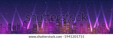 Abstract large glowing city with burning lamps, skyscrapers and floodlights at night Royalty-Free Stock Photo #1941201715