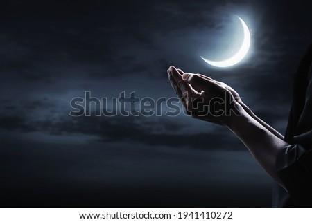 Hands of muslim man praying Royalty-Free Stock Photo #1941410272