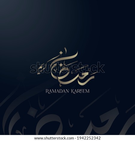 Ramadan Kareem islamic greeting design Golden Color with arabic  calligraphy,Free Style Royalty-Free Stock Photo #1942252342