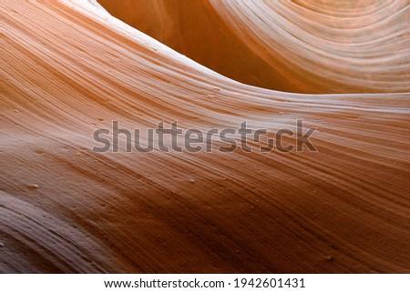 Eroded sandstone wave, Lower Antelope Canyon, Hasdestwazi, LeChee Chapter, Navajo Nation, Arizona, USA Royalty-Free Stock Photo #1942601431