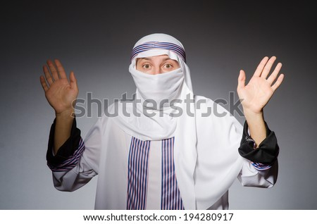 Arab man in diversity concept #194280917