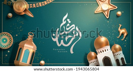 3d Islamic holiday celebration banner, suitable for Ramadan, Raya Hari, Eid al Adha. Top view of cute toys including coffee pot, mosque and metal lantern. Royalty-Free Stock Photo #1943065804
