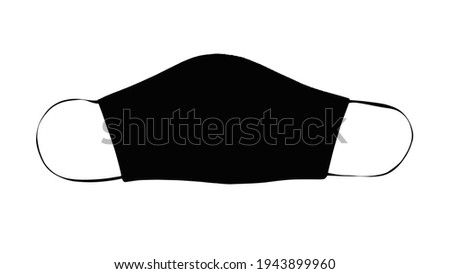 Green pastel cloth face mask isolated on white background with clipping path. Due to lack of medical protective masks during Coronavirus (COVID-19) pandemic, healthy people instead wear cotton masks.