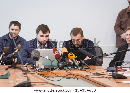 DONETSK, UKRAINE - MAY 12: Denis Pushilin appealing to Moscow during press conference in Donetsk Regional State Administration Building, on may 12, 2014 in Donetsk. #194394653