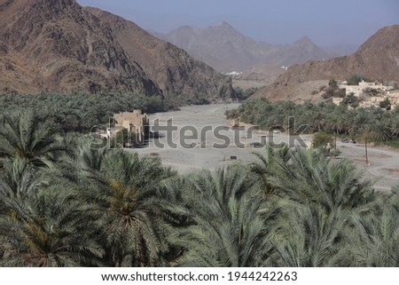 historical deserted houses in Oman Royalty-Free Stock Photo #1944242263
