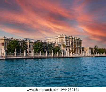 Dolmabahce palace, view from Bosporus, Istanbul, Turkey. Russian tourism center. Royalty-Free Stock Photo #1944932191