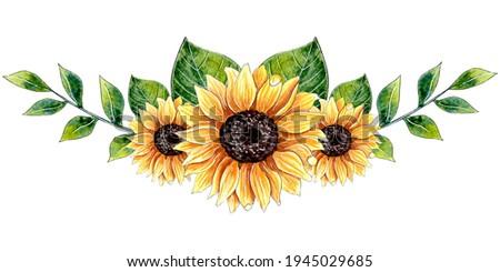Watercolor sunflower arrangement, floral border.