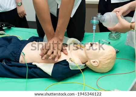 the skills trainer for adult airway management trainer, realistic practice is the key to developing proficiency in airway management Royalty-Free Stock Photo #1945346122