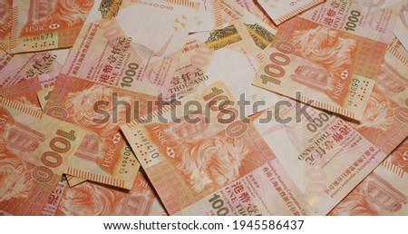 Hong Kong thousand dollar paper banknote Royalty-Free Stock Photo #1945586437