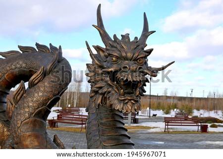 Chinese (Korean) iron dragon. Dragon statue