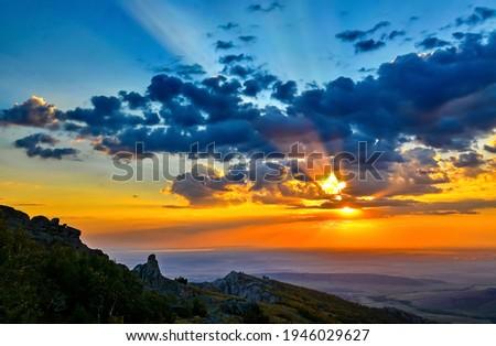 Mountain sky clouds dawn landscape. Sunrise sky clouds. Sunrise dawn sky view Royalty-Free Stock Photo #1946029627