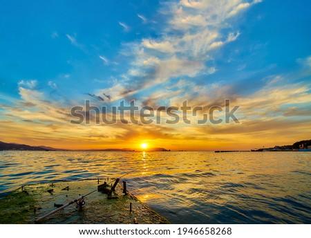 Lake water horizon dawn landscape. Lake horizon at dawn. Sunrise lake horizon dawn Royalty-Free Stock Photo #1946658268