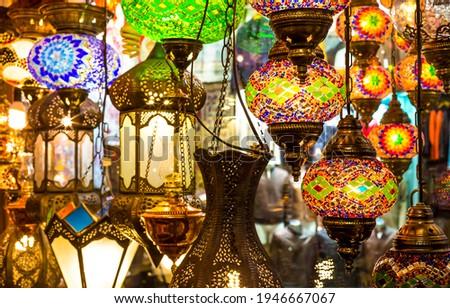 Oriental lamps in the Turkish bazaar. Eastern lamps in turkish market. Lamps in oriental market Royalty-Free Stock Photo #1946667067