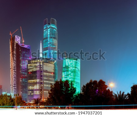 Large buildings equipped with the latest technology, King Abdullah Financial District, in the capital, Riyadh, Saudi Arabia Royalty-Free Stock Photo #1947037201