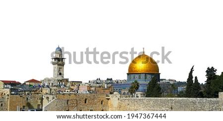 Cityscape of Jerusalem (Israel) isolated on white background Royalty-Free Stock Photo #1947367444