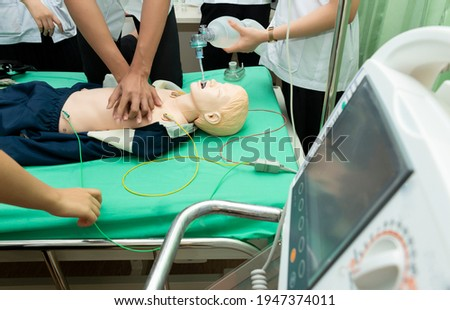 the skills trainer for adult airway management trainer, realistic practice is the key to developing proficiency in airway management Royalty-Free Stock Photo #1947374011