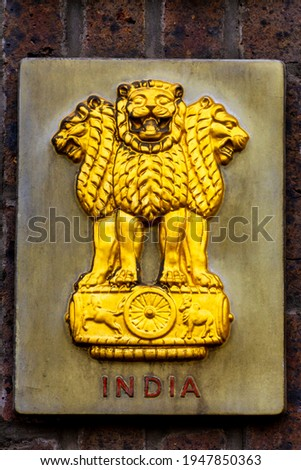 A representation of the Lion Capital of Ashoka was initially adopted as the emblem of the Dominion of India in December 1947 showing 4 lions facing in the four compass directions Royalty-Free Stock Photo #1947850363