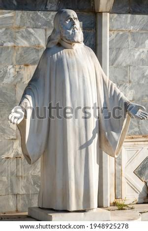 Statue of Saint Chrysostomos of Drama Smyrna, was the Greek Orthodox metropolitan of Drama city (1902-1910) and metropolitan bishop of Smyrna 1910 until his martyrdom in 1922. Drama city. Greece. Royalty-Free Stock Photo #1948925278