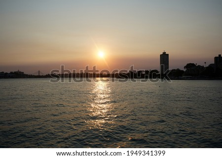 Lavender Bay and Blues Bay during sunset as seen from Milsons Point. Royalty-Free Stock Photo #1949341399