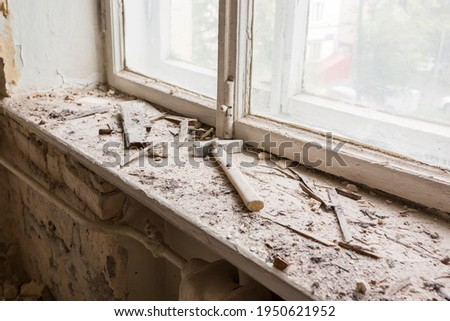 Dismantling in the old apartment before new renovation, construction concept Royalty-Free Stock Photo #1950621952