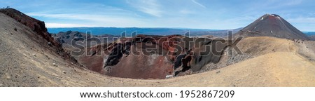 Vie of Red Crater and Mount Ngauruhoe at the Tongariro Alpine Crossing, New Zealand Royalty-Free Stock Photo #1952867209