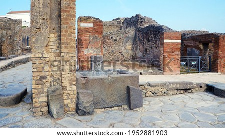 Ruins of Ancient Roman city of Pompeii Italy, was destroyed and buried with ash after Vesuvius eruption in 79 AD Royalty-Free Stock Photo #1952881903