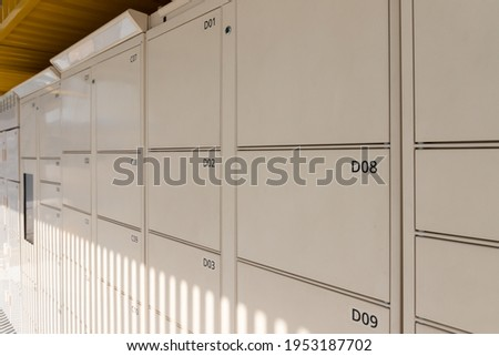 smart locker. electronic steel parcel locker, automatic mailboxes. Royalty-Free Stock Photo #1953187702