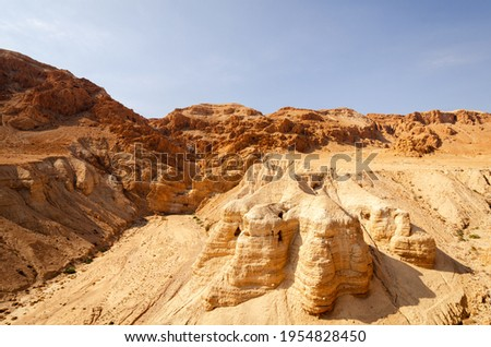 Cave of the Dead Sea Scrolls, known as Qumran cave 4, one of the caves in which the scrolls were found at the ruins of Khirbet Qumran in the desert of Israel. Royalty-Free Stock Photo #1954828450